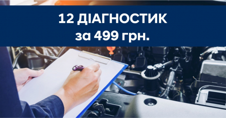 Спецпропозиції Hyundai у Харкові від Фрунзе-Авто   Базис-Авто - фото 8