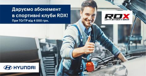 Спецпропозиції Hyundai у Харкові від Фрунзе-Авто | Базис-Авто - фото 7