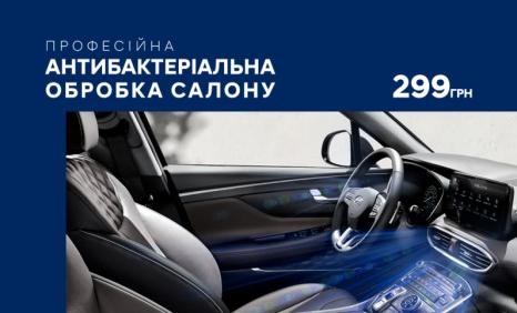 Спецпредложения на автомобили Hyundai | Базис-Авто - фото 7
