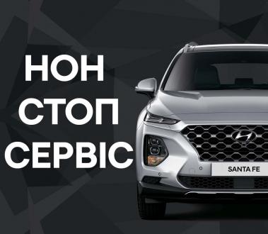 Спецпредложения на автомобили Hyundai | Базис-Авто - фото 25