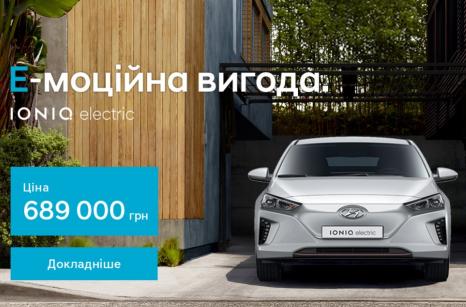 Спецпредложения на автомобили Hyundai | Базис-Авто - фото 11