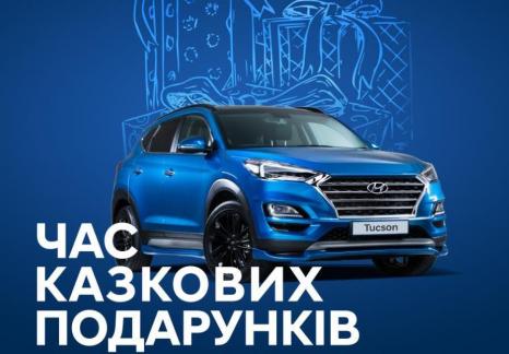 Спецпредложения на автомобили Hyundai | Базис-Авто - фото 15